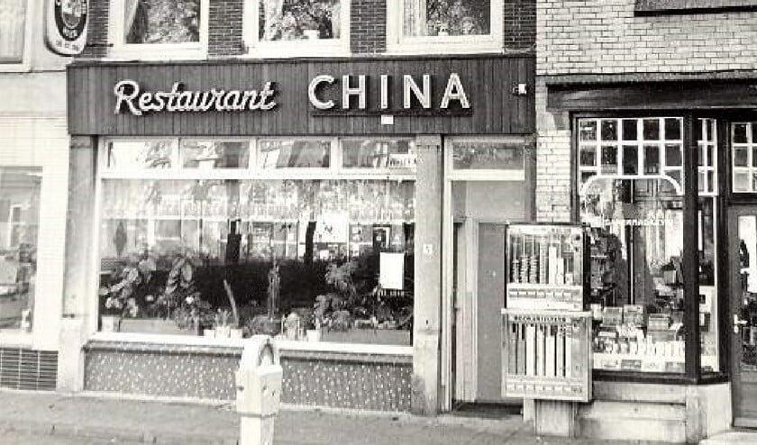 Het voormalige Chinees restaurant China aan het Sluisplein in Leidschendam (foto: Arno van Zaanen).